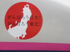 20111001_TkyoE2.JPG