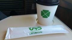 20111002_hayateG.JPG