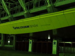 20111002_izumicyuuou.JPG