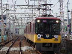 20111103_AZ8004.JPG