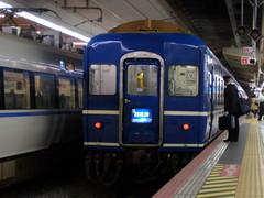 201111130_nihonkai.JPG