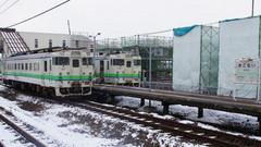 20111201_kikonai.JPG