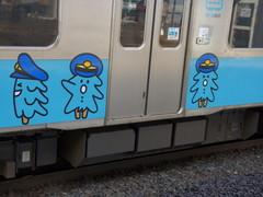 20111202_aoimori701.JPG