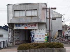 20111202_toutetsmisawa.JPG
