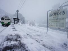 20111218_aizukawaguchi.JPG
