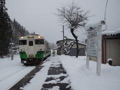 20111218_aizumiyashita2.JPG