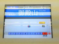 20111219_MBgotenyama.JPG