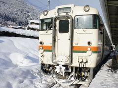 20111231_inotani.JPG