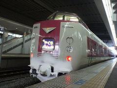 20120202_okyama381.JPG
