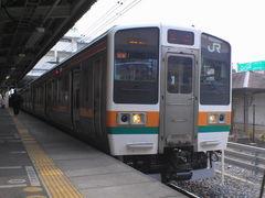 20120213_ageo211.JPG