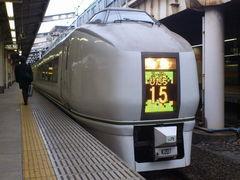 20120214_651sHitachi.JPG