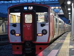 20120305_kumamoto.JPG