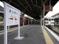 20120305_yoshimatsu.JPG