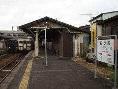 20120306_orio.JPG