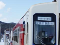 20120320_kuji.JPG