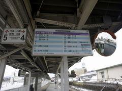 20120321_yonezawa.JPG