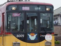 20120520_8009AZ.JPG