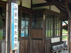 DSC01639-001.JPG