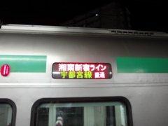 DSC05761.JPG