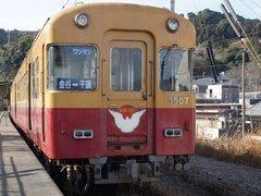 DSC07531.JPG