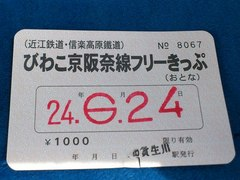 DSC_2310.JPG