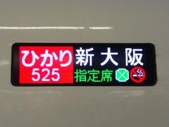 DSC_2385.JPG