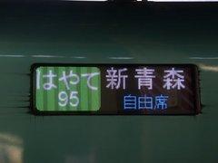 _DSC3235.JPG
